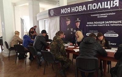 В Тернополе начался набор в патрульную полицию