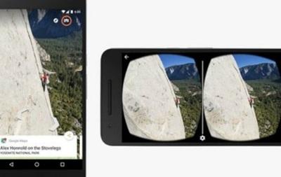 Google виртуализирует сервис Street View