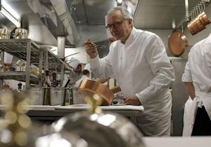 Легендарный французский повар получил награду за  расширение границ кулинарного мастерства