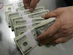Курсы наличной валюты на 4 ноября