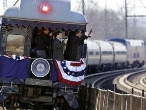 Обама выехал в Вашингтон на традиционном инаугурационном поезде