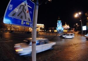 В Киеве может появиться новый микрорайон
