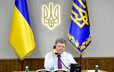 Порошенко прокомментировал избрание Украины в Совбез ООН