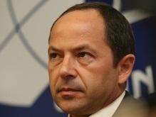 Тигипко: Выплаты Ощадбанка - не основание для инфляционной паники