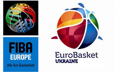Евробаскет-2017: НОК поддержал частичное проведение турнира в Украине