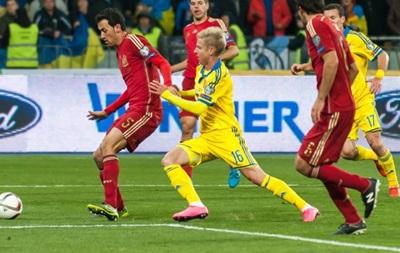 Зинченко: Было приятно в такой атмосфере дебютировать за сборную Украины