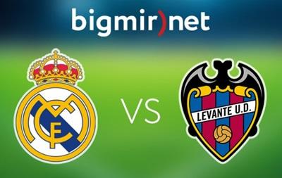 Реал Мадрид - Леванте 3:0 Онлайн трансляция матча чемпионата Испании