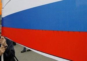 Около посольства России в Лондоне состоялся пикет