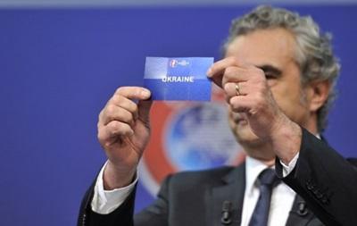 Жеребьевка Евро-2016: Стало известно, с кем сыграет сборная Украины