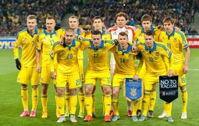 Сборная Украины сыграет со Словенией в плей-офф Евро-2016