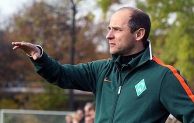 Украинский тренер Вердера Скрипник допускает, что будет уволен
