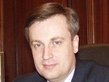 Завтра Рада может назначить Наливайченко главой СБУ