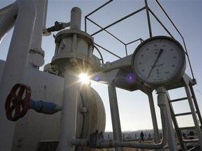 В Нафтогазе намерены изменить газовые контракты с Россией