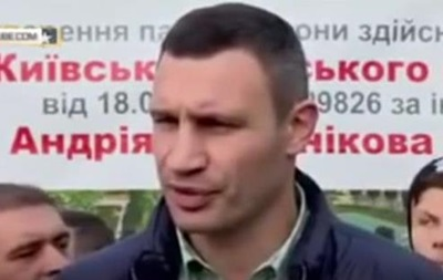 Кличко рассказал о найденных в Киеве  артефаках