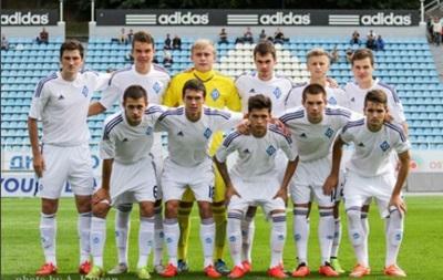 Динамо проиграло в Юношеской Лиге чемпионов