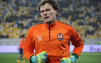 Пятов: Попытаемся сделать Луческу подарок на его сотый матч в Лиге Чемпионов
