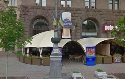 В центре Киева неизвестные избили болельщиков Челси