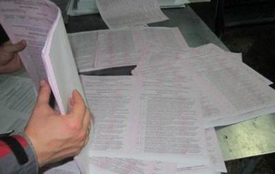 В типографии Тернополя нашли две тысячи неучтенных бюллетеней