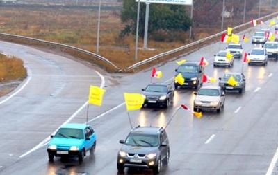 В Одессе устроили автопробег в поддержку режима  порто-франко  - СМИ