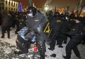Белорусская милиция нашла более 40 участников протестов в декабре