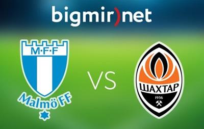 Мальме - Шахтер 1:0 Онлайн трансляция матча Лиги чемпионов