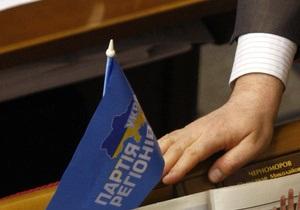 Сохранит ли Партия регионов большинство после выборов - СМИ