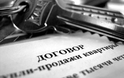 Юристы предупреждают об активизации квартирных мошенников в Киеве