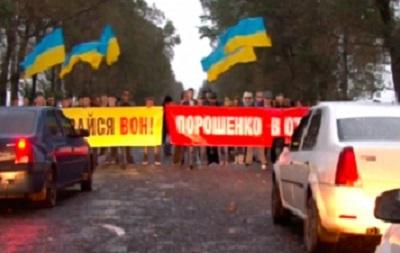 В Одесской области митингующие перекрывали трассу, требуя ее ремонта