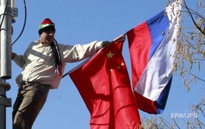 Россия и Китай создадут свободную экономическую зону