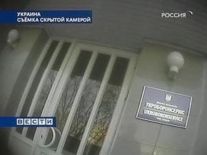 В России покажут фильм об украинцах в войне на Кавказе