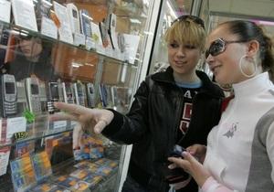 Дело: В Украине наблюдается рост продаж мобильных телефонов