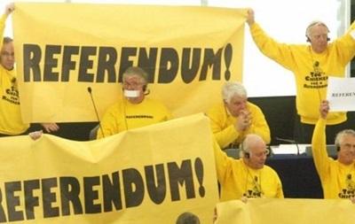 В Нидерландах обжаловали референдум об ассоциации с Украиной
