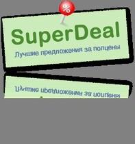 Сайт SuperDeal возобновил купоны в Украине