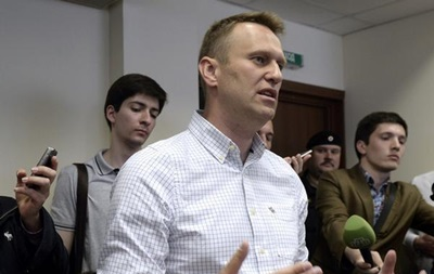 Суд взыскал с Навального миллионную компенсацию