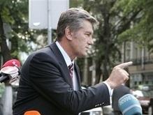 Ющенко подписал изменения в бюджет для ликвидации паводка
