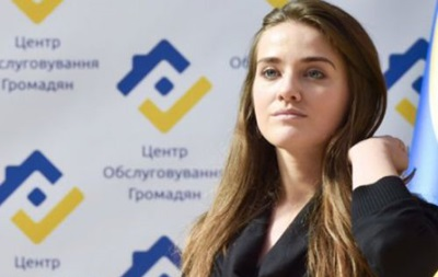 Журналисты узнали, где была Марушевская накануне Майдана