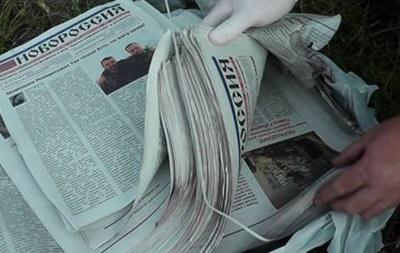 СБУ заявляет о задержании издателя газеты  Новороссия