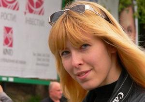 Победительница конкурса блогов The Bobs от Украины оказалась в центре скандала