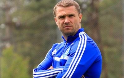 Ребров: Динамо не должно останавливаться на достигнутых успехах
