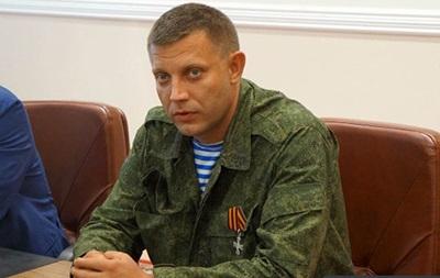 Глава ДНР хочет обыграть Украину в футбол