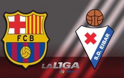 Барселона - Эйбар 0:0 Онлайн трансляция матча чемпионата Испании