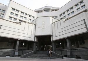 Выборы в Киеве - новости Киева - КС может рассматривать вопрос о выборах в Киеве до трех месяцев