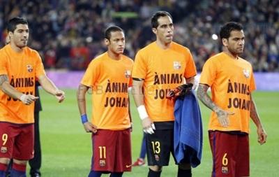 Барселона поддержала легендарного Кройфа