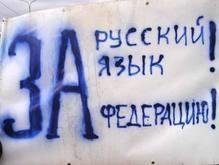 СБУ предупреждает: В Северодонецке проявится сепаратизм