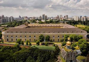 Против экс-руководителей Мистецького арсенала возбудили уголовное дело за растрату 3 млн грн