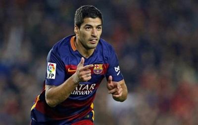 Луис Суарес: Барселона показала, почему является чемпионом Испании