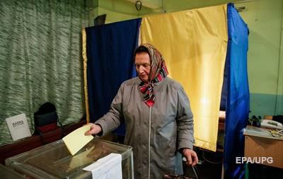 Местные выборы в Украине: Реванш Партии регионов не состоялся