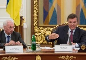 Янукович поручил Азарову проконтролировать оформление субсидий