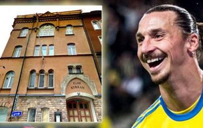 Ибрагимович купил себе церковь в Швеции
