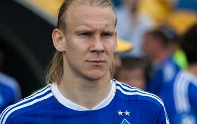 Защитник Динамо: Мы пока не считаем шансы на выход из группы